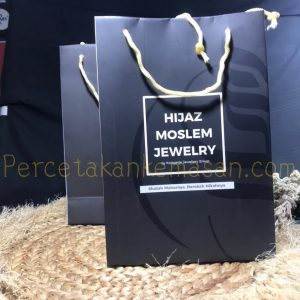 hijaz moslem jewelry
